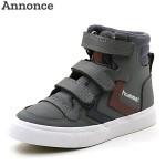 Nu kan du få Hummels basketstøvler i en vinterudgave